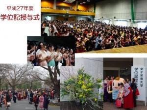 卒業式160310