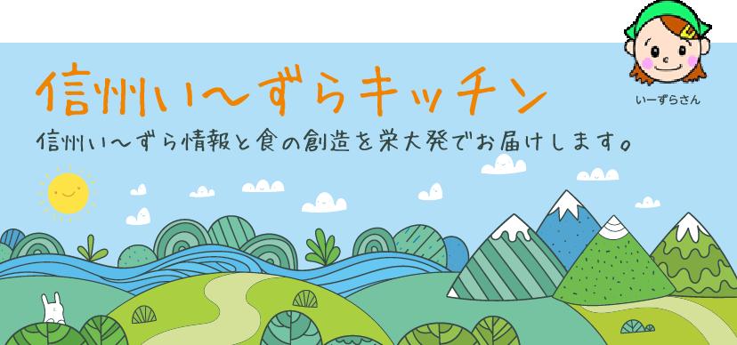 長野県梅雨明け