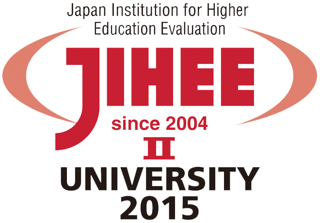 JIHEE II UNIVERSITY 2015
