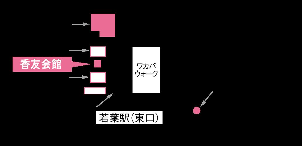 香友会館地図