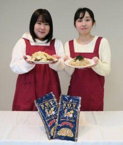 ▲レシピを考案した斉藤さん(左)と藤山さん(右)