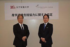 ▲香川明夫理事長(写真左)と石田隆嗣代表取締役社長(写真右)