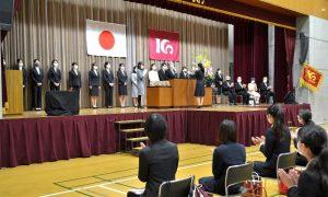 ▲式典に引き続き実施した香川綾・芳子奨励賞表彰式では、大学院・大学の受賞者18名に表彰盾と奨励金が授与されました。